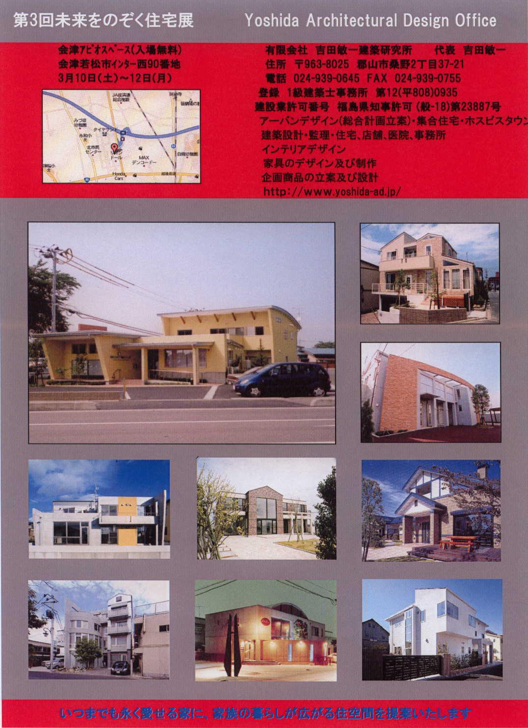 20070305125914.JPG
