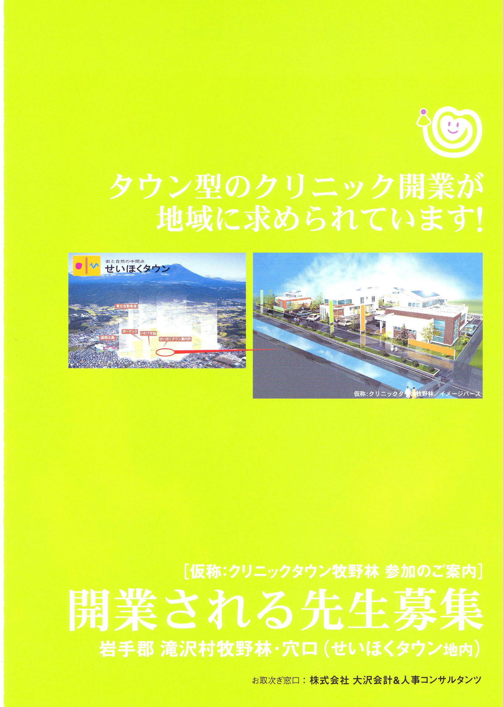 201010121123218165.jpg