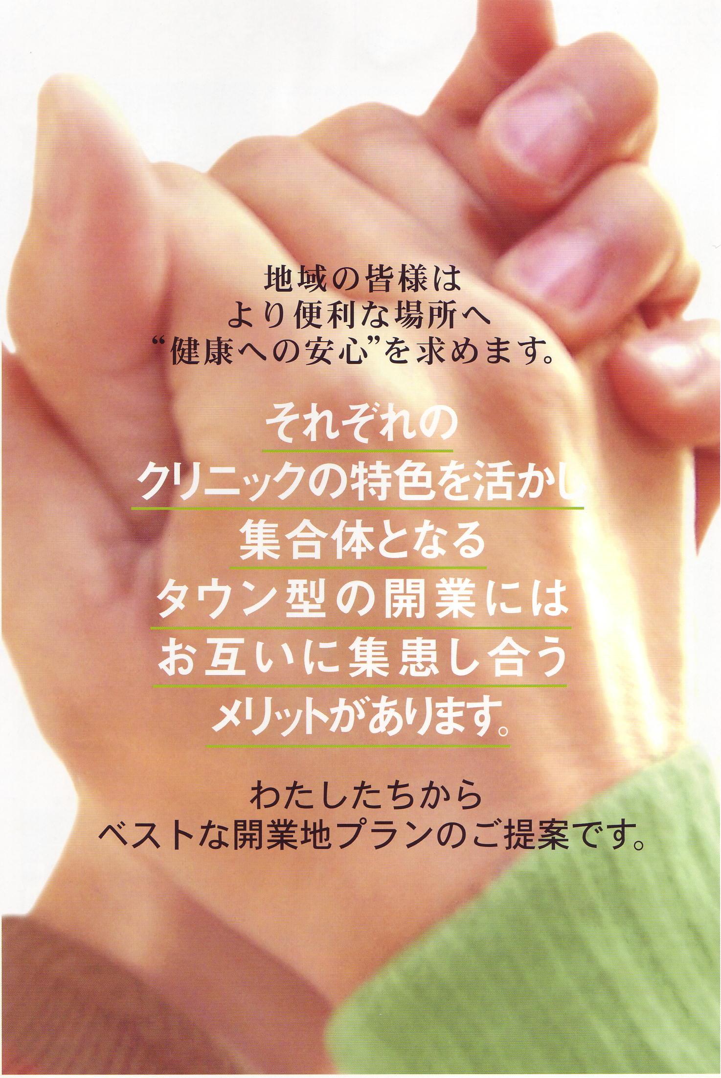 201010121145479293.jpg