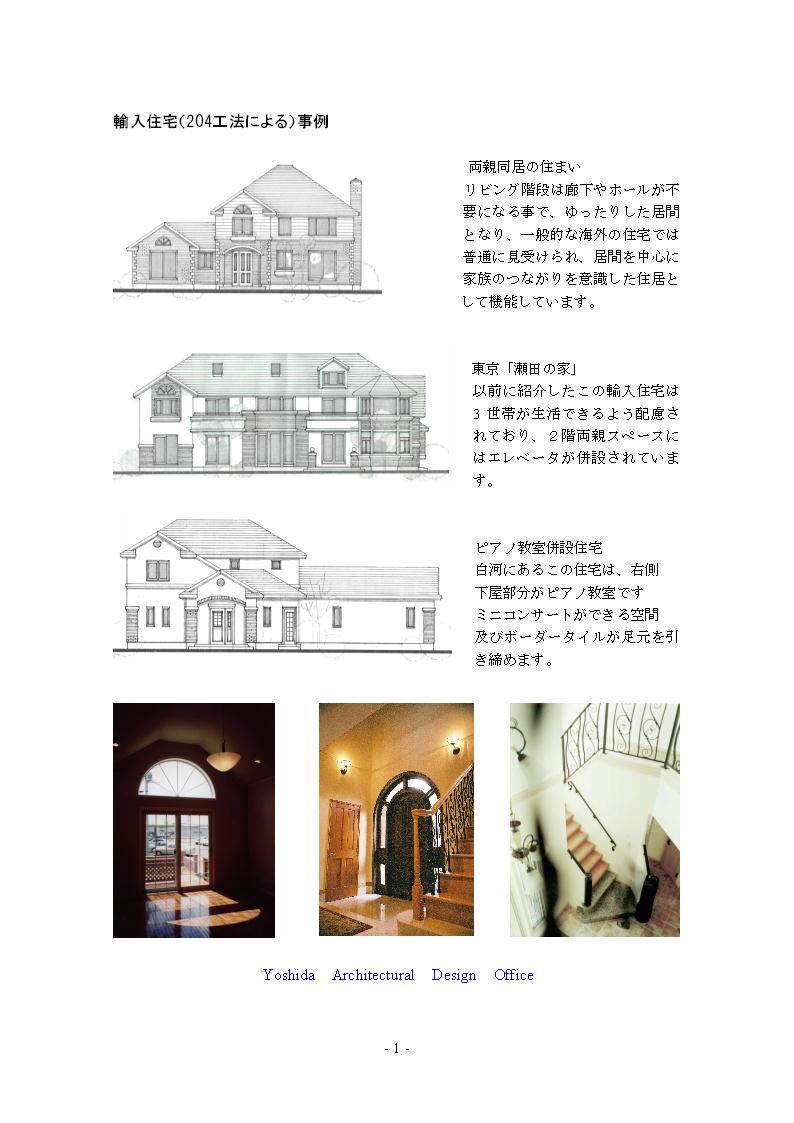 page001_9.jpg